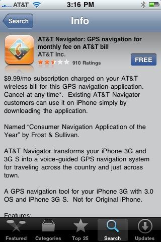 Att_navigator